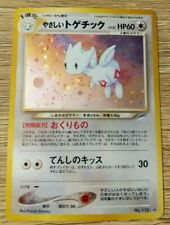 Japanese Pokemon Card Light Togetic No. 176 Neo Destiny Mint