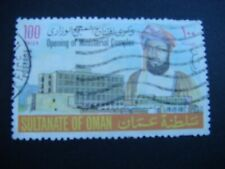 Oman (Sultanate) 1973 Ministerial Complex date omitted SG 171a Used High Cat