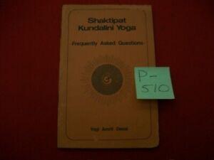 VINTAGE COLLECTIBLE 1975 SHAKTIPAT KUNDALINI YOGA BY YOGI AMRIT DESAI BOOK FAQ