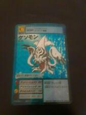 Japenese Bandai DIGIMON CARD BO-30 GESOMON (1999) Holo