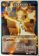 Miracle Battle Carddass Naruto Part 4 NR04 Naruto Uzumaki 35/77 SR