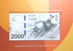 KOREA Olympic Winter Games Commemorative banknote (+FREE 1 B/note) #D8363