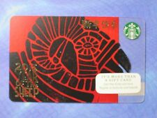 New for Sale - Starbucks Gift Card - 2015 year of the SHEEP ( Chinese New Year )