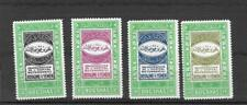 Yemen 1946 Inauguration of Yemeni Hospital set unmounted mint