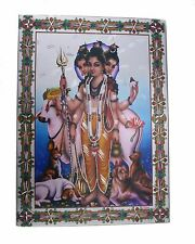 "Tri Dev Aluminium Hindu God Photo Frame Traditional Hanging 8""x11"""