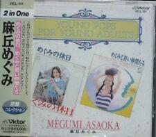 Megumi Asaoka - 2-in-1 Series ( Japan Pressed)