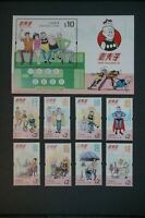 2019 China Hong Kong Old Master Q Reel Stamps Set + Sheetlet MNH