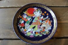 Rosenthal Collector Plate Aladin and the Lamp Wiinblad Germany