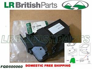GENUINE LAND ROVER REAR DOOR LOCK SHIELD RANGE ROVER 04-12 RH NEW FQD500060