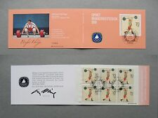 GERMANY BRD, privat booklet Sportmarken 1991, CTO FDC Bonn, weightlifting