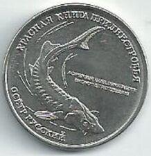 Transnistria - 1 Ruble Sturgeon Russian