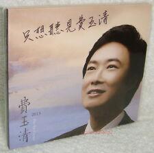 FEI, YU-CHING ZHI XIANG TING JIAN Taiwan CD (EP) digipak