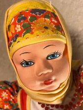 Antique Vintage Russian Tea Cozy Doll,  Quilted Lining,  Made In Soviet Union