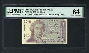 Croatia 25 Dinara 1991 P19a Uncirculated Graded 64