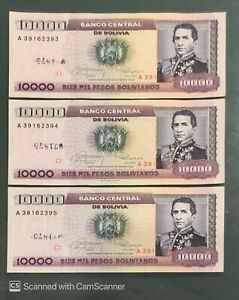 1984 Bolivia P-169 Banknote Uncirculated UNC 3 Consecutive Double S/N's Error?