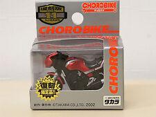 [MODEL] CHORO BIKE #11 Yamaha XJ400ZS chorobike XJ TAKARA TOMY Q motorcycle