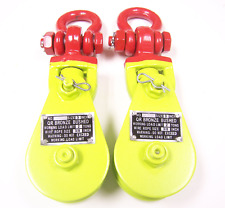 """Snatch Block with Swivel Shackle, 2 Ton Capacity , 3"""" Sheave, 3/8"""" Cable (Qty 2)"""