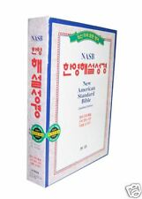 NASB English Korean Bible Black Leather No zipper NASB bible