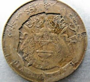 Cambodia  10 Centimes 1860 struck from shattered dies. Lecompte 26
