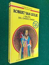 Robert VAN GULIK - DELITTI DEL CHIODO CINESE Giallo Mondadori Classic 608 (1990)