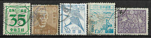 1947 JAPAN Set of 5 Used Stamps (Michel # 371A,373A,375A-377A)