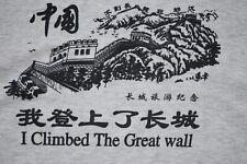 Vtg I Climbed the Great Wall of China Gray Mens Souvenir T Shirt Longmaiyuan M