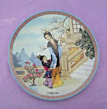 """FROM """" THE BEAUTIES OF CHIN LING """"  """"WHITE SILK"""" LTD ED CHINESE ART PLATE + CERT"""