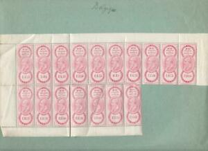 BELGIUM: King Leopold Revenue Stamps - Perforated Block - Various Values (38634)