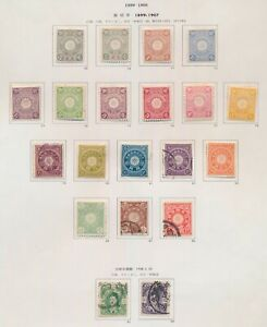 JAPAN STAMPS 1899-1907 CRYSANTHEMUM RANGE OF PERFS, MINT OG TO 25s, USED TO 10y