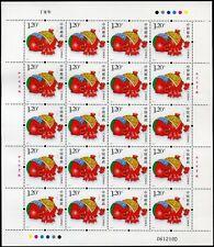 China PRC 2007-1 New Year or the Pig Schwein Neujahr 3822 Bogen ** MNH