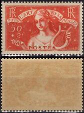 FRANCE 308 ** MNH Chômeurs intellectuels Art et Pensée harpe 1935 (CV 135 €)