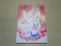 """Pretty Guardian Sailor Moon"" Illustrations Vol.2 Naoko Takeuchi Art Book"