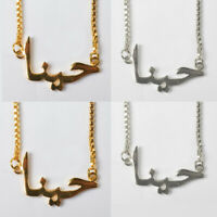 Personalised Arabic Name Necklace Anniversary Birthday Silver/Gold Plated