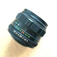 Helios 44m lens M42 SLR DSLR camera m42 mount Portrait Crazy Bokeh Biotar 44M02