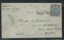 RHODESIA (P0112B) 1900 ARMS 4D COVER UMTALI TO USA