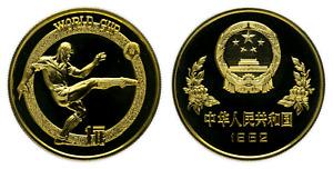 CNC: 1 Yuan China 1982 Fußball