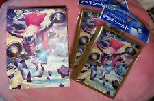 Pokemon JAPANESE Unbound Hoopa Sleeves (64) Deck Case Box Pokemon Center