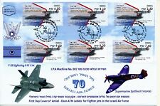ISRAEL 2019 ATM LABELS ISRAEL AIR FORCE 70th SPITFIRE TO F35 MACHINE 01 SET FDC