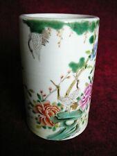 Chinese Antique Qing Doaguang Dynasty Familie Rose Brush Vase / Pot.