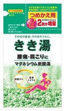 KIKIYU Magnesium Carbonate Bath Salt for Low back pain Stiff neck 420g Refill