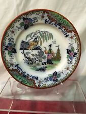 TIMOR K & G LUNEVILLE FRANCE PLATE ORIENTAL PATTERN ANTIQUE