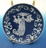 "1972 Mother's Day Plate Mors Dag by Royal Copenhagen No Box 6"" Diameter 11442"