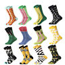 Mens Combed Cotton Socks Novelty Animal Print Funny Casual Dress Socks For Gift