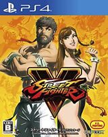 Street Fighter V - Hot Package [PS4]
