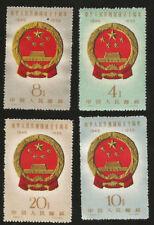 1959 CHINA NATIONAL EMBLEM  COMPLETE SET MINT NH SCOTT 441-444 SCV$80.00 M