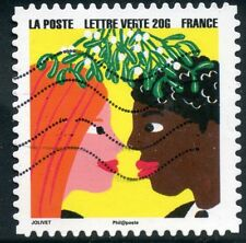 TIMBRE FRANCE  AUTOADHESIF OBLITERE N° 1198 / BONNE ANNEE / FETE DE FIN D'ANNEE