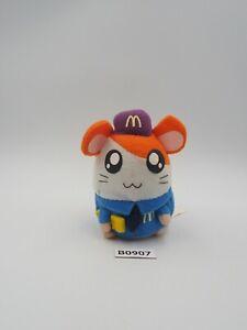 "Hamtaro Hamster B0907 Bejou McDonald's 2003 Plush 3"" Toy Doll Japan"