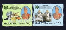 1995 Malaysia Golden Jubilee HRH Raja Perlis 2v Stamps Mint NH
