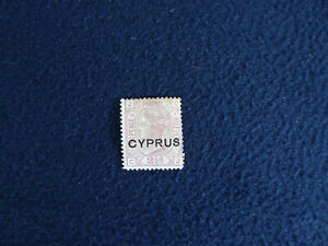STAMPS CYPRUS 1980  1 STAMP 2.1/2d  14 PLATE  MINT