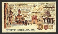 India 2011 Krishnadevaraya MS miniature sheet MNH